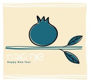 david-chana-yoav-wish-happy-healthy-sweet-new-year-shana-tova-umitukah0